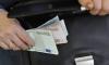 Чиновники и депутаты, задолжавшие банкам, будут лишены ряда привилегий