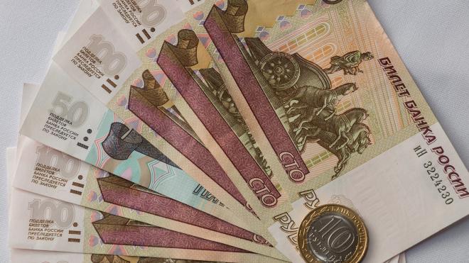 """Центробанк России намерен банкротить петербургский """"Невский банк"""""""