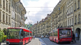 Три троллейбуса изменят свои маршруты на следующей ...