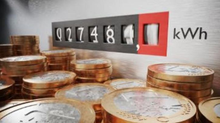 Комитет по жилищно-коммунальному хозяйству Ленинградской области компенсирует часть платы граждан за коммунальные услуги