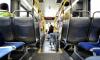 В Лужском городском транспорте можно воспользоваться бесконтактной оплатой