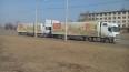 На Большевиков столкнулись грузовики с полуфабрикатами: ...