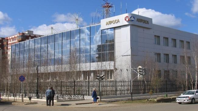 Компания АЛРОСА начинает IPO