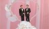 Парламент Великобритании разрешил однополые браки