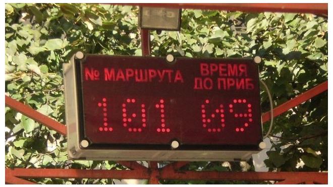 Каждую автобусную остановку Смольный оборудует электронным табло