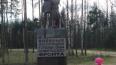 Фото: в Сосновке открыли памятник собакам-саперам