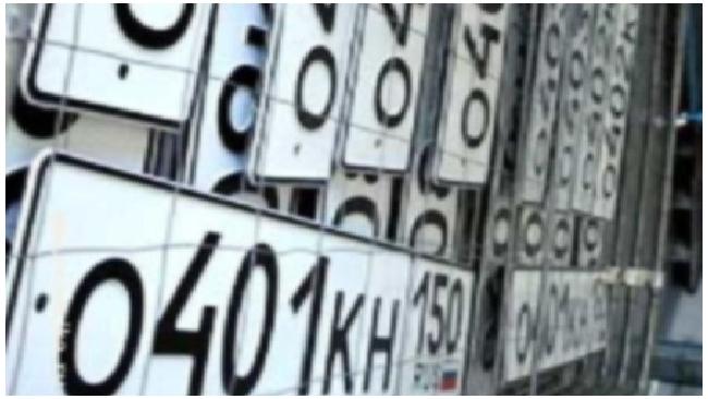 С автомобильных номеров хотят убрать коды регионов