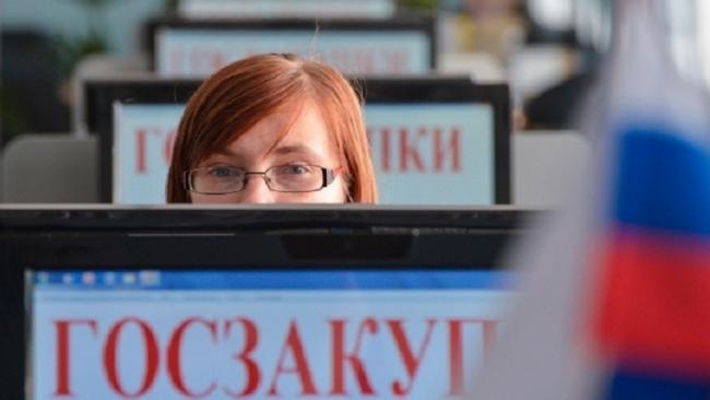 В России с 1 июля заработает ресурс малых госзакупок