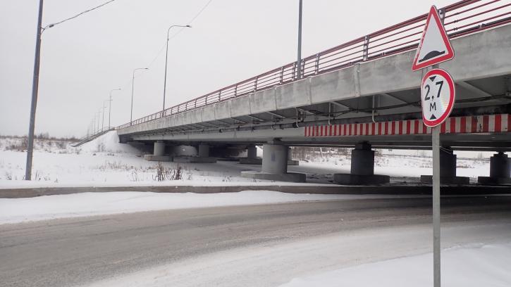 """""""Мост глупости"""" закрывают на два месяца из-за ремонтных работ"""