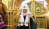 Патриарх Кирилл не приедет в Петербург на освещение Воскресенского собора