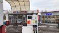 Сотрудники УФСБ ликвидировали место незаконной реализации ...