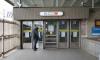 В метро Петербурга пассажиропоток вырос после майских праздников более чем на 100 тысяч