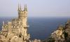 Сумасшедшие украинцы вместе с Порошенко решили превратить Крым в остров