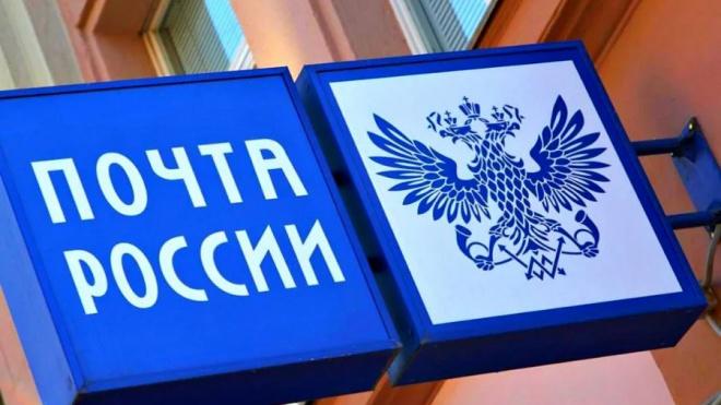 Неизвестный вынес почти треть миллиона из отделения почты в Ленобласти