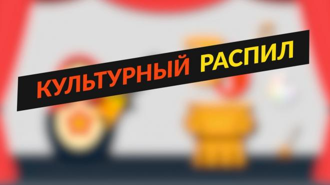 ФАС и МВД проверяют госзакупки Минкульта после расследования журналистов из Петербурга