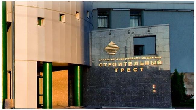 """""""Строительный трест"""" отказался от строительства 100 тыс кв. м жилья на Тореза"""