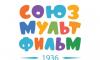 Знаменитые советские мультфильмы покажут в кино