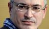 """Песков назвал некорректным факт интервью """"Эха Москвы"""" с Ходорковским"""