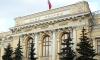 Еще два российских банка закрылись 24 декабря