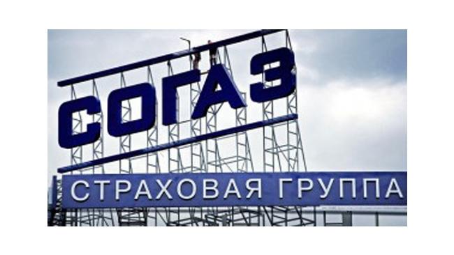 """""""Согаз"""" откроет две эконом-клиники в Петербурге"""