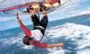 Соревнования по виндсерфингу «Кубок Балтийского Моря»