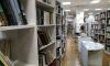 В петербургских библиотеках рассказали о борьбе с должниками