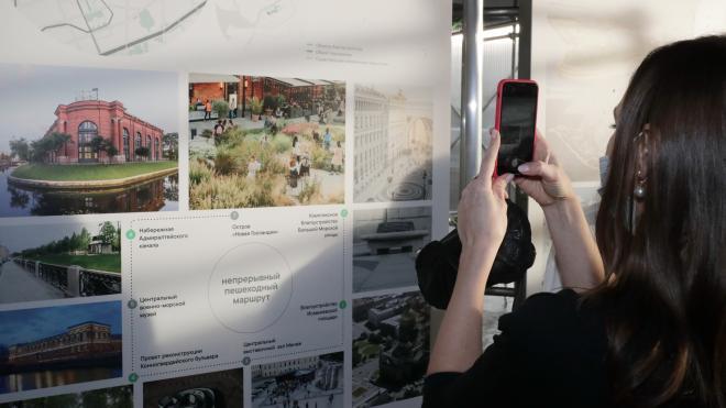 В Петербурге создан центр компетенций по формированию комфортной городской среды