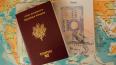 МИД: в будущем россияне смогут посещать Латинскую ...