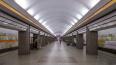 В Петербурге до конца лета ограничат вход на станцию ...