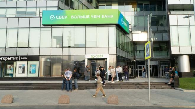 Сбербанк на Северо-Западе показал рост ключевых показателей по итогам 2020 года