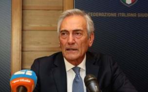 Чемпионат Италии по футболу планируют возобновить не раньше июня