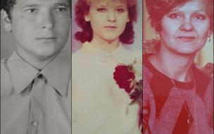 В Волгограде целая семья таинственно пропала 30 лет назад