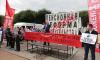 В Петербурге коммунисты митингуют против пенсионной реформы