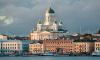 Консул по экономике: У Финляндии и Петербурга хорошие перспективы делового сотрудничества