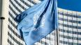 В ГА ООН заблокировали российскую резолюцию об отмене ...