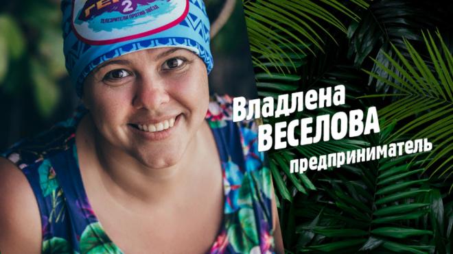 """Петербурженка примет участие в новом сезоне шоу """"Последний герой"""""""