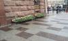"""У станции """"Технологический институт"""" возложили цветы в память о жертвах теракта"""