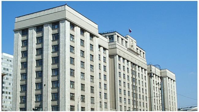 """Государственная Дума """"отменила"""" конец света"""