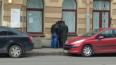 В Петербурге задержали мошенников с монетами