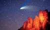Жители Земли в ночь с 23 на 24 мая увидят самый мощный звездопад в этом году