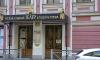 В театре «Зазеркалье» 17-летнюю актрису ранили бутафорским мечом
