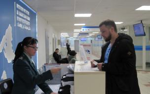 Выборгская ФНС проведет день открытых дверей для физических лиц