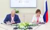 Анна Митянина стала новым уполномоченным по правам ребёнка в Петербурге