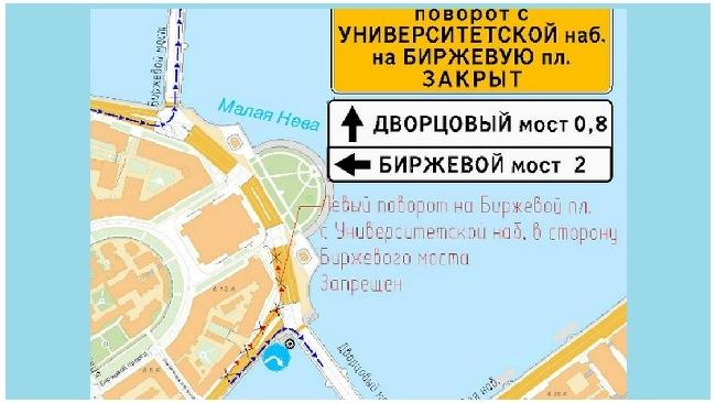 Дворцовый мост в течение года с 23 часов до 6 утра будет закрыт для проезда