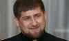 Рамзан Кадыров сообщил о своем желании отправиться воевать на Донбасс