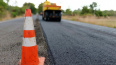 Более 426 млн руб вложат в завершение строительства ...