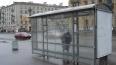 В Петербурге продолжают пропадать остановки общественного ...