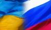 """Украина обвиняет Россию в """"военных преступлениях"""" на Донбассе"""