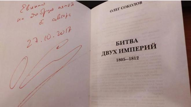 Молодой человек решил заработать на продаже книги подозреваемого в убийстве преподавателя