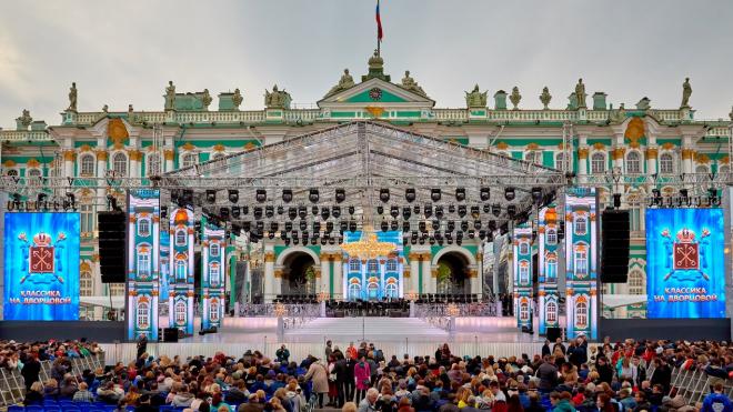"""На фестиваль """"Классика на Дворцовой"""" приедут Роберто Аланья и певица мира по версии ВВС"""